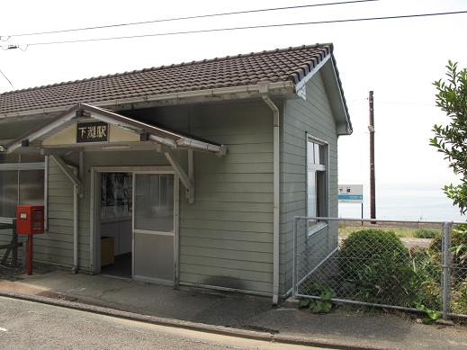 20海に近い駅.JPG