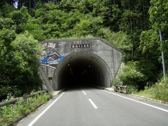 何時の間にこんなトンネルを掘ってたんだ?.JPG