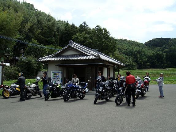 地獄極楽で熊本組合流.JPG